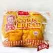 Purity Corned Bread (Pack of 4)
